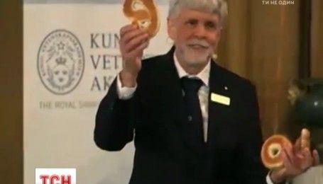 Троє британців розділили між собою Нобелівську премію з фізики
