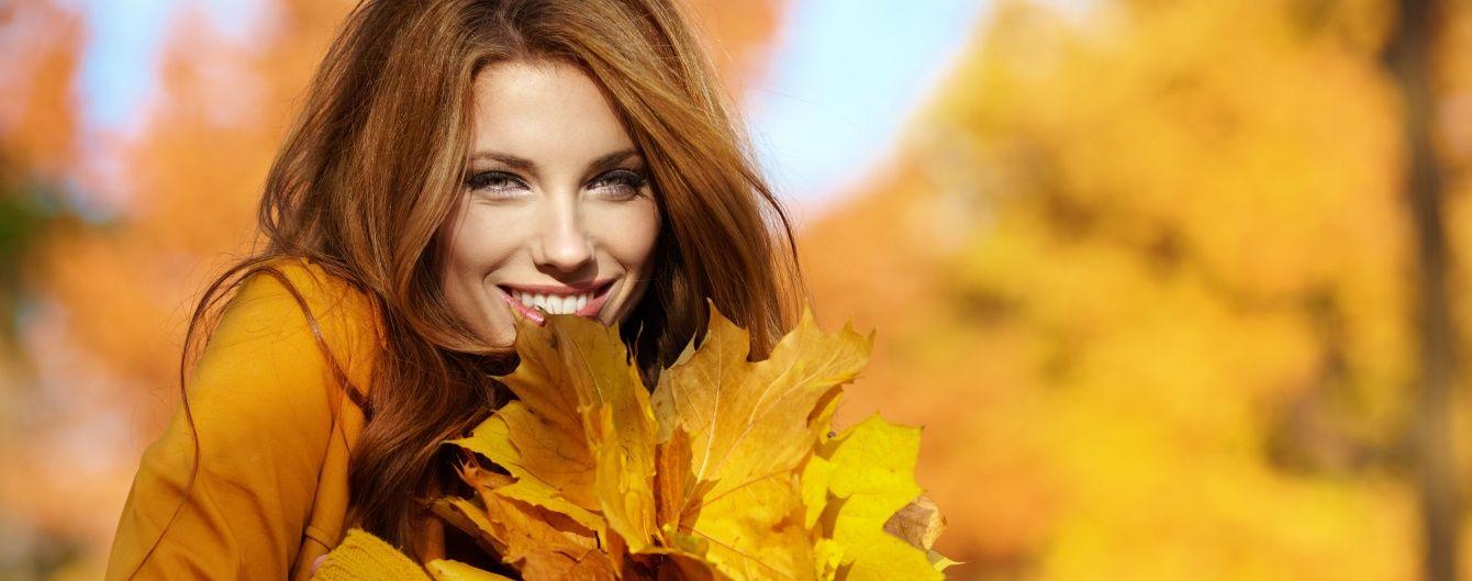 Як перетворити осінь на суперосінь: п'ять простих порад