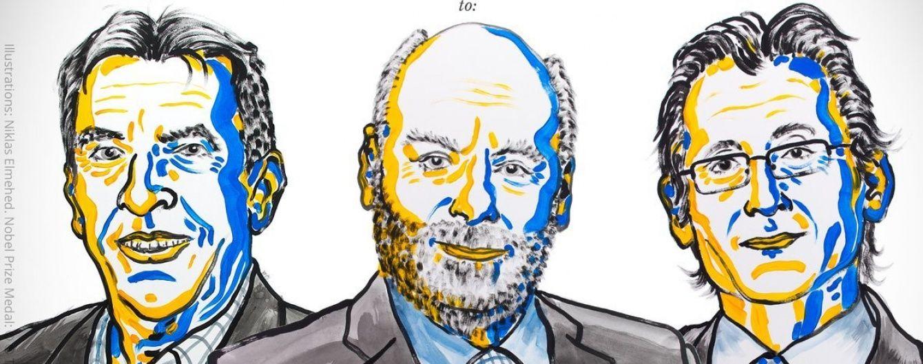 Нобелівськими лауреатами з хімії стали розробники молекулярних машин