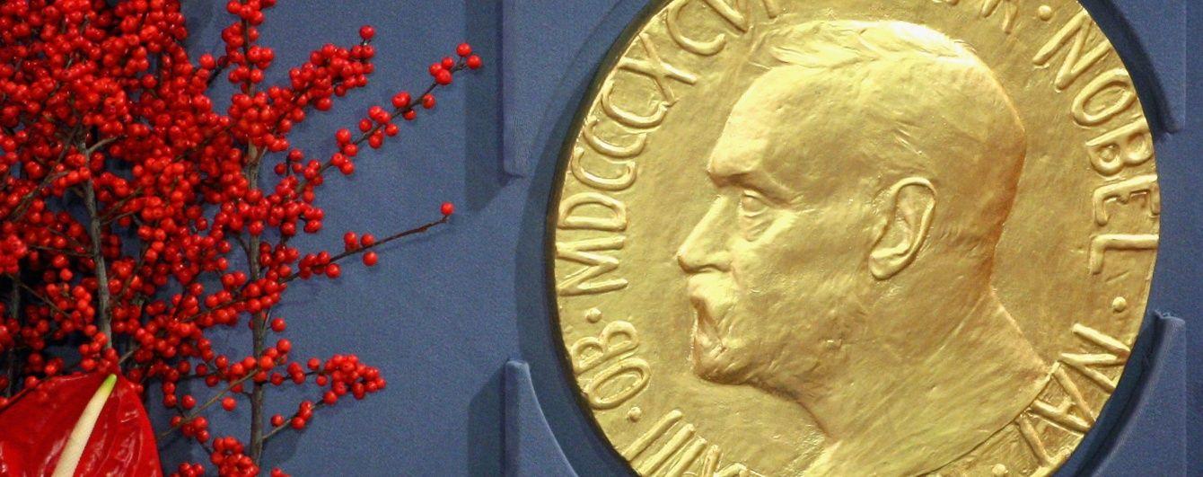 В Швеции вручат премию в области литературы, которая альтернативная Нобелевской