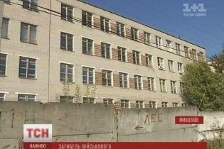 Слідчі розповіли нові подробиці загибелі військового у Миколаєві
