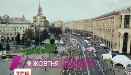 9 октября движение в центре столицы перекроют в связи с проведением благотворительного марафона