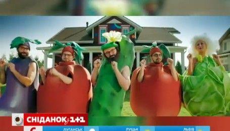 Гурт DZIDZIO зняв кліп про кохання овочів