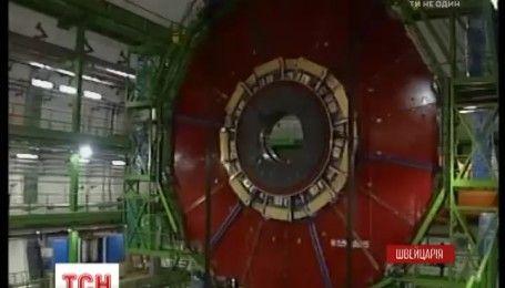 Украина стала ассоциированным членом Европейского центра ядерных исследований