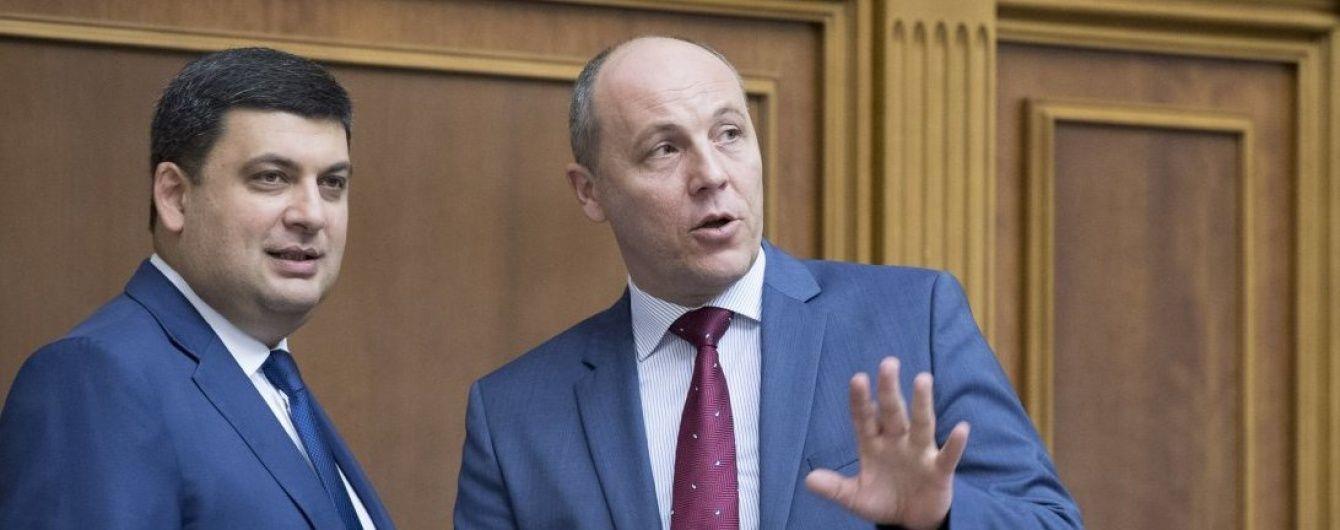 Парубій розповів, коли Рада може ухвалити Держбюджет-2017