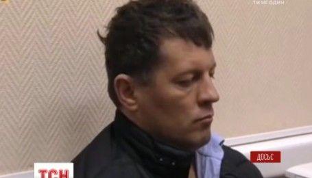 Українському журналісту Роману Сущенку готуються висунути офіційне обвинувачення