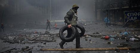 В ГБР возбудили новое уголовное дело о преступлениях, совершенных во время Майдана