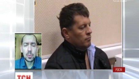 Марк Фейгін заявив про свою присутність на офіційному висуненні звинувачення Роману Сущенко