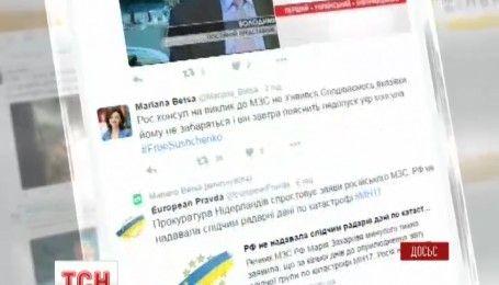 Консул Росії проігнорував виклик українського МЗС щодо затримання Сущенка