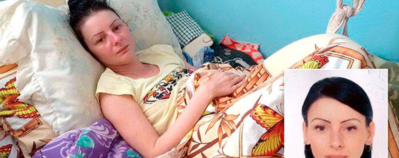 Допоможіть Ользі здолати недугу