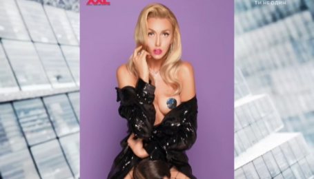 Оля Полякова рассказала, как отреагировал ее муж на обнаженную фотосессию жены