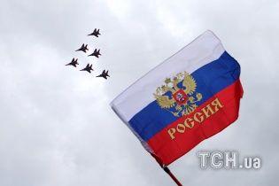 США и Португалия заявили о совместной работе против дестабилизирующих действий России