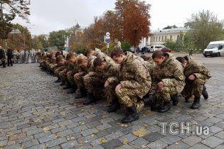 На Институтской семьи Небесной сотни и бойцы АТО почтили память погибших за Украину