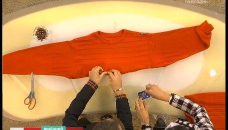 Як зробити шарф Шанель зі старого светра