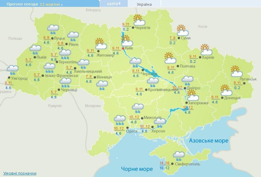погода 10-14 жовтня_3