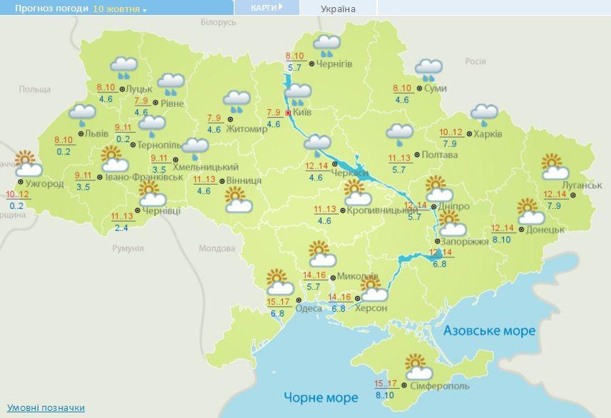 погода 10-14 жовтня_1