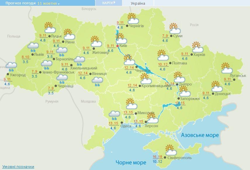 погода 10-14 жовтня_2