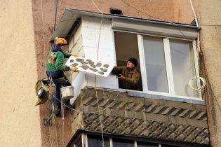 """На """"теплі кредити"""" наступного року виділять 400 мільйонів гривень"""