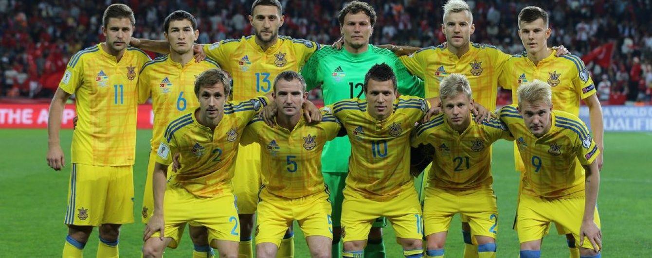 Україна оштрафована на 15 тисяч за поведінку вболівальників у матчі відбору ЧС-2018