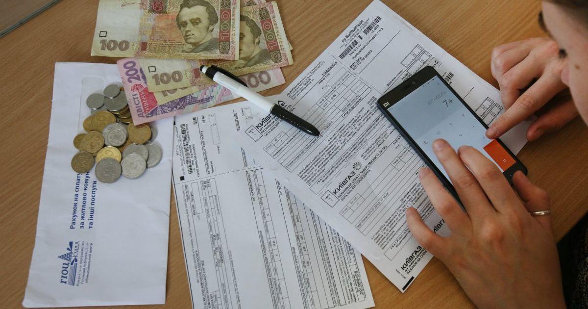 Система субсидій: кого позбавлять виплат, а кому пільгу перерахують автоматично