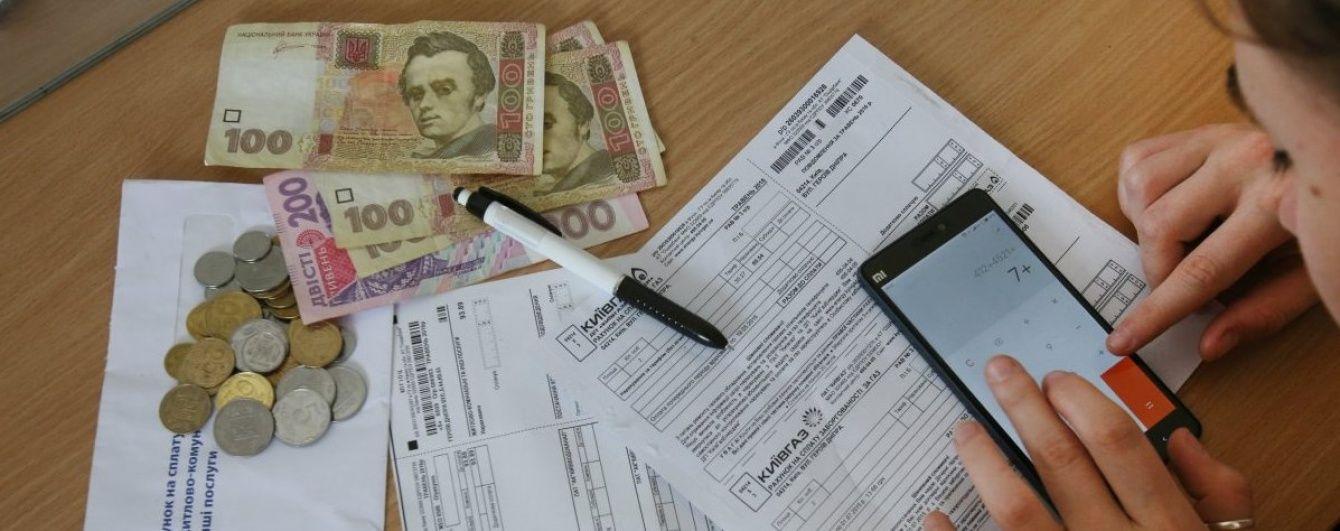 В Минсоцполитики объяснили, почему украинцы будут получать квитанции за коммуналку без льгот