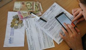 Шмыгаль рассказал о судьбе субсидий в Украине