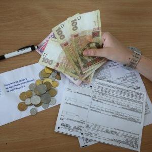 Суммы выплат субсидий сократили в четыре раза