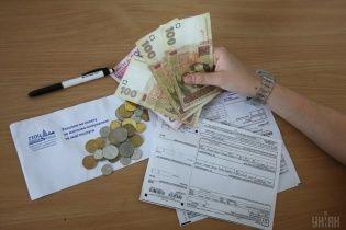 Відсьогодні жителі України отримуватимуть субсидії готівкою