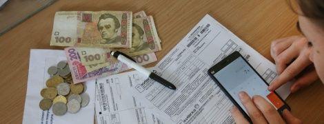 У Мінсоцполітики пояснили, чому українці отримуватимуть квитанції за комуналку без пільг і субсидій