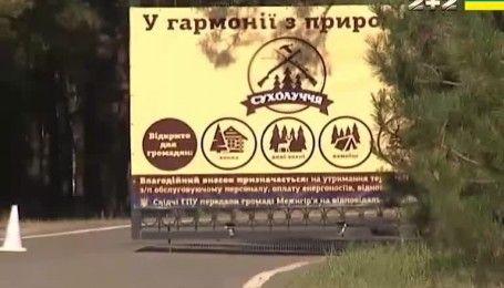 Судьба Сухолучья: что ждет охотничьи угодья Януковича