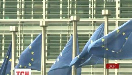 Саммит Украина-ЕС состоится 24 ноября в Брюсселе