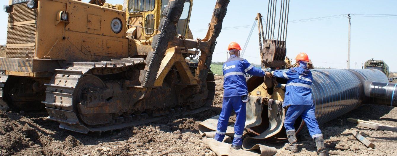 """У """"Газпромі"""" визначилися з датою початку будівництва """"Турецького потоку"""""""