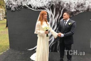 Одразу після весілля Тарабарова із чоловіком вирушили у романтичну подорож