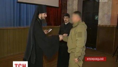 Кропивницьких кіборгів нагородили медалями від УПЦ