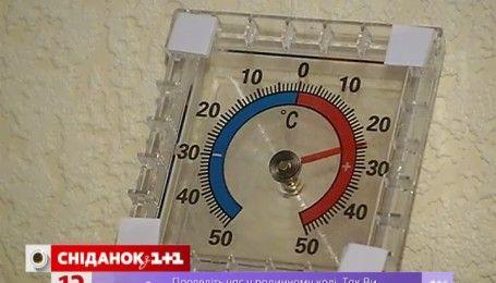 Когда в домах украинцев будет тепло