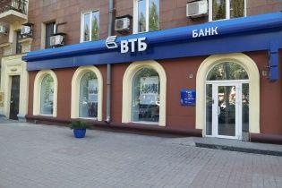 """Из собственности """"ВТБ Банка"""" в Украине вывели недвижимость стоимостью более 100 млн гривен"""