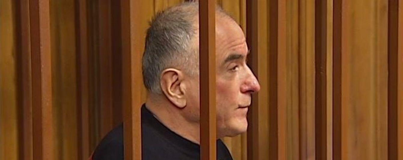 Двоє членів колегії суддів не з'явилися на засідання у справі Пукача