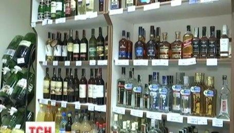 Сухий закон: у Києві заборонили продавати алкоголь в нічний час