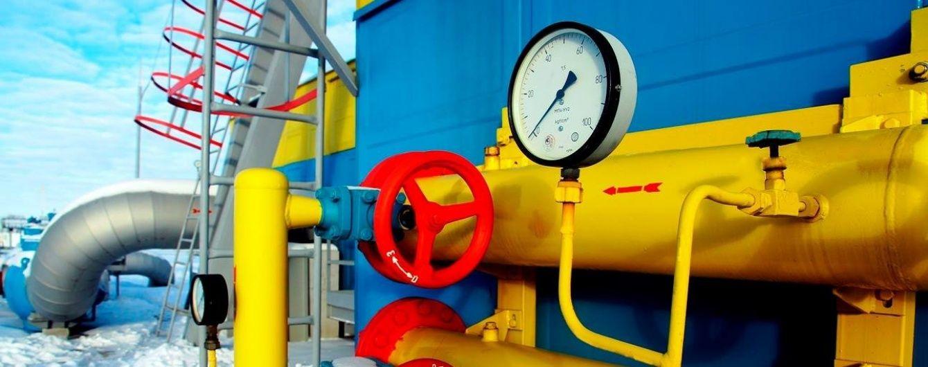 Верховна Рада розкритикувала Єврокомісію через газові домовленості з Росією в обхід України