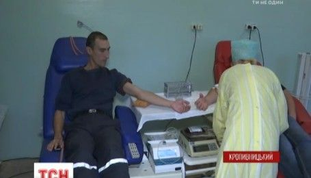 Півсотні рятувальників Кропивницького прийшли здати кров для поранених у зоні АТО