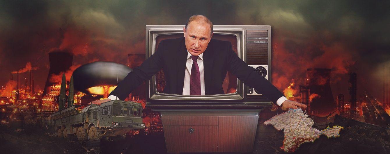 Война России и НАТО: как это будет