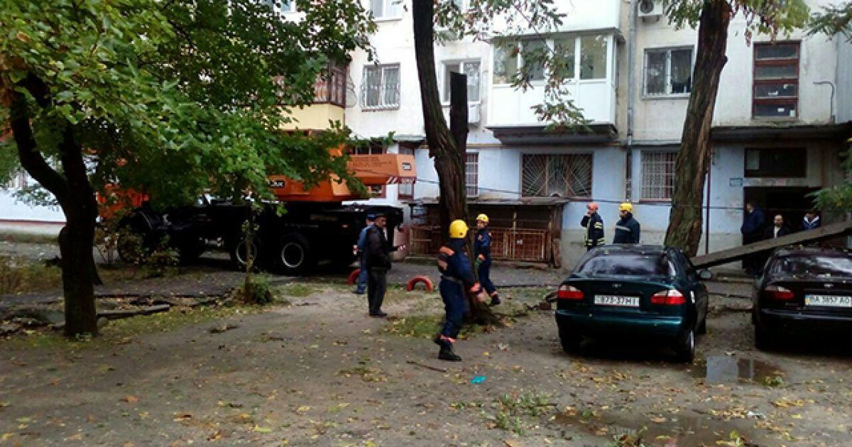 @ Управління ДСНС у Миколаєвській області
