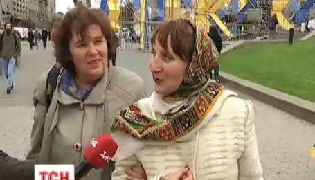Як українці готуються до Дня захисника Вітчизни