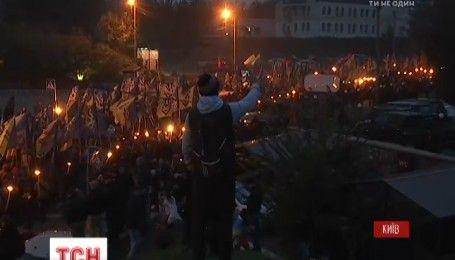 Прапори і смолоскипи: активісти зібралися в центрі Києва на Марш патріотів