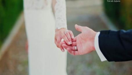 Репер і модель, співачка і продюсер, віце-міс та бізнесмен: найгучніші весілля сезону