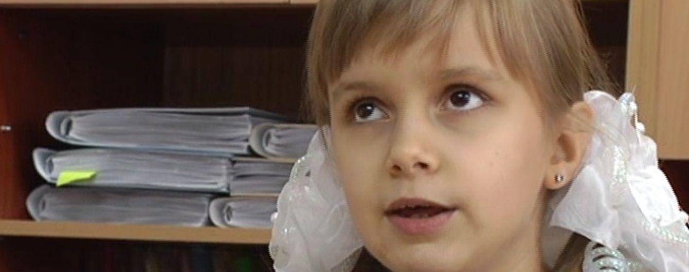 Допоможіть 10-річній Каріні вперше побачити світ