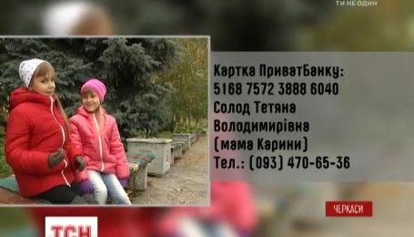 """Юна співачка, яка розчулила до сліз журі """"Голос діти"""", потребує вашої допомоги у лікуванні"""