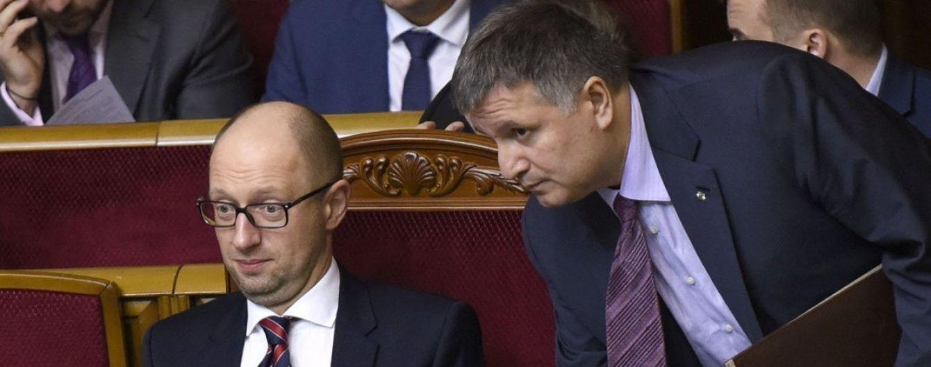 МВС просить Інтерпол заборонити Росії політичне переслідування Яценюка