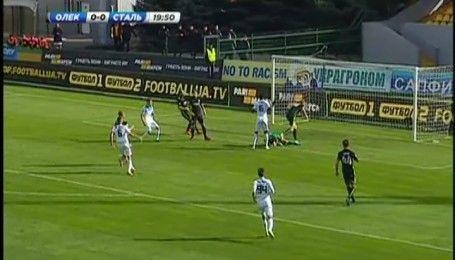 Олександрія - Сталь - 2:0. Відео матчу