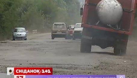 """""""Укравтодор"""" працює: коли в Україні будуть якісні дороги"""